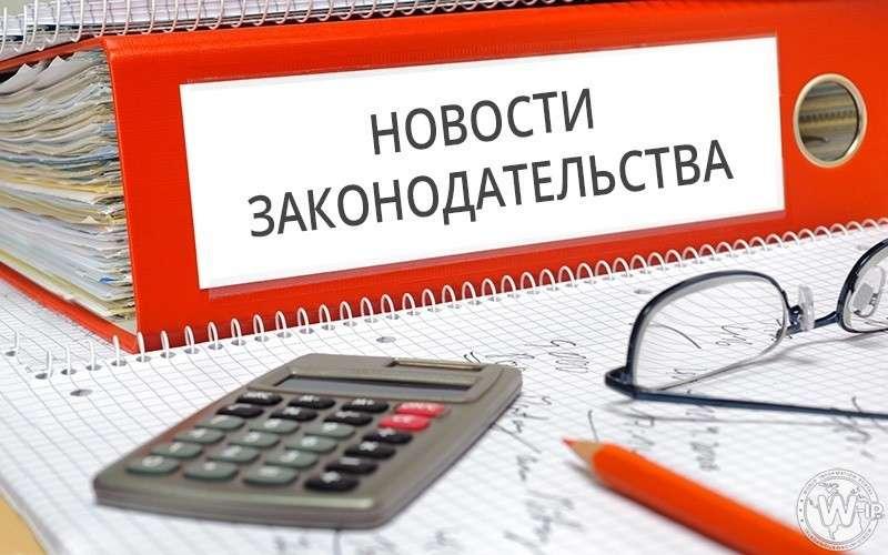 Что изменится в жизни россиян с 1 марта?