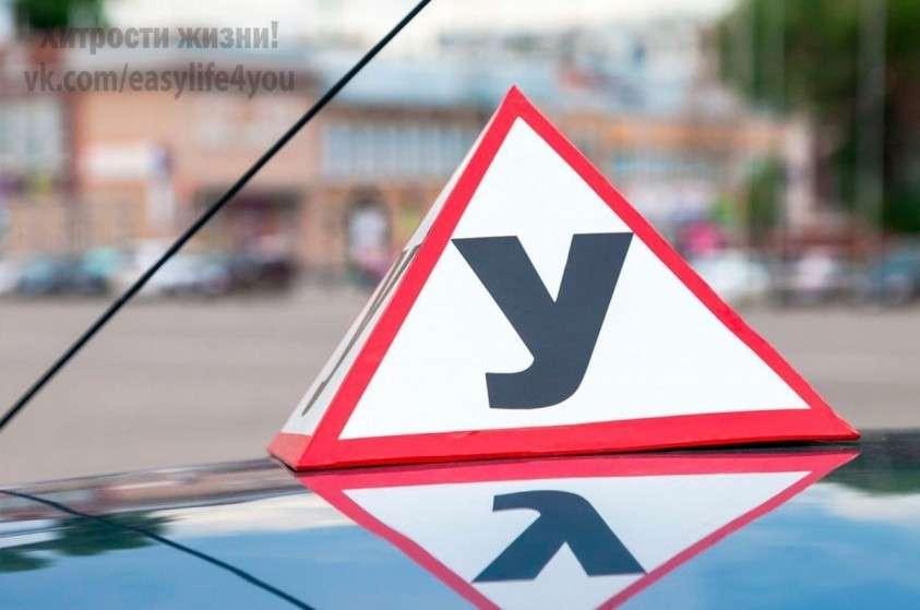 Важные правила вождения автомобилем, которым не научат в автошколе