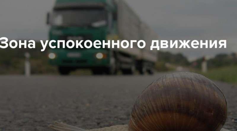 Изменения в ПДД России с 1 января: что нового ждёт водителей в 2019 году