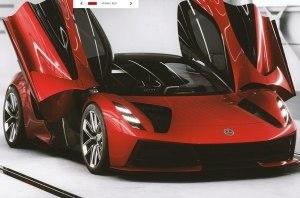 Могут себе позволить: высокотехнологичный конфигуратор Lotus