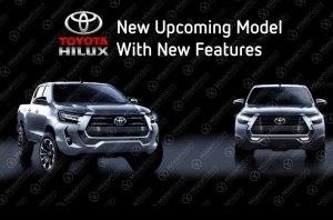 Новая Toyota Hilux, но это не точно…
