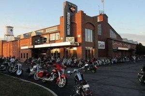 На благо компании: Harley-Davidson сокращает зарплату