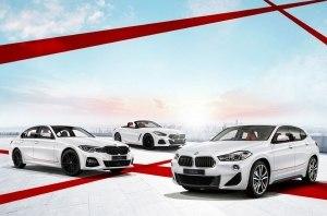 Я верю: солнышко проснется… BMW Sunrise Edition