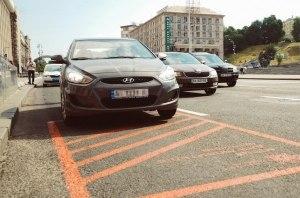 Креатив от столичной полиции: парковочные места «для любителей штрафов»