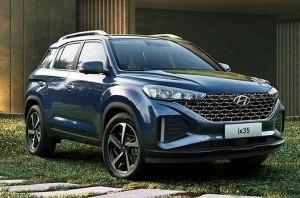 Обновлённый Hyundai ix35: только две педали и двухколесный привод