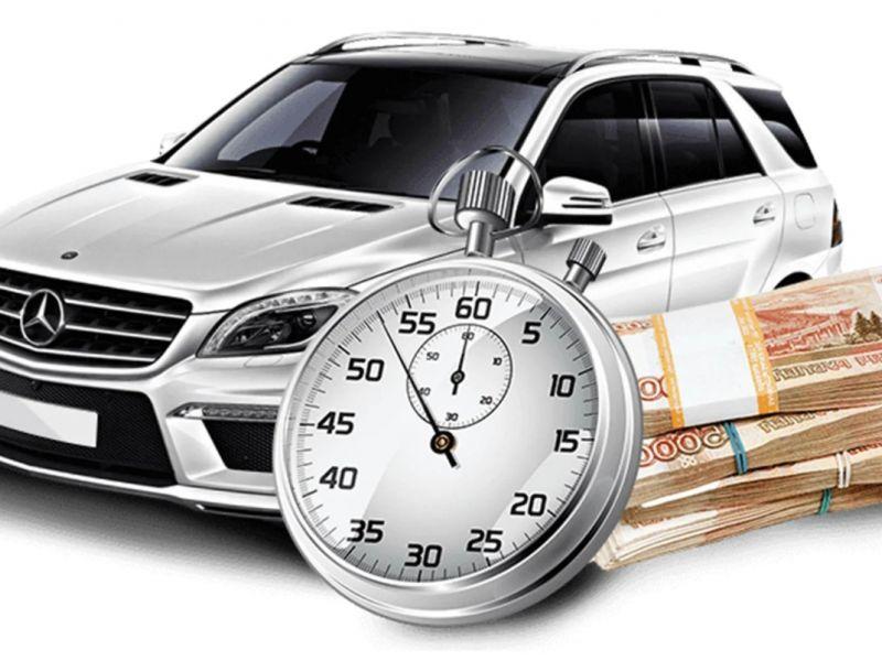 AutoCar: срочный выкуп авто