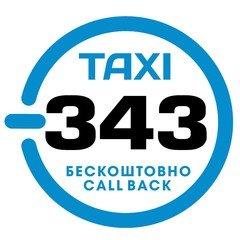 Особенности лучшего такси Киева